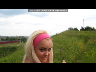 �I am and my friend� ��� ������ ������ - ����� ��� ���� 3 (2012). Picrolla
