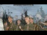 «Проводы любимого племянника» под музыку Парень хорошо поёт... - Про армию.... Picrolla